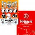 PiNMeN Real Figure Collection Set [Limited Pressing]