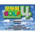 Everybody's Golf 4 (Big Hit Series)