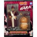 Naruto Collective File DX Figure Part. II - Gara