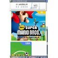 Nintendo DS Browser (NDS Version)