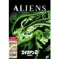 Aliens Complete Edition [Limited Pressing]