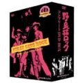 Stray Cats Rock Complete DVD Box [Limited Edition]