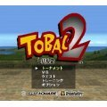 Tobal 2 (Legendary Hits)