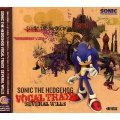 Sonic The Hedgehog Vocal Trax Several Wills