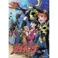 Gaiking Vol.10