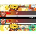 Taiko no Tatsujin: Animated Cartoon Festival (PlayStation2 the Best)