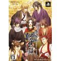 Hakuoki: Zuisouroku Portable [Limited Edition]