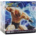 Dragon Ball Kai Super Effect Action Pose Figure Vol.3: Nappa