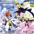 Magical Girl Lyrical Nanoha The Movie 1st Pre-Painted Gashapon
