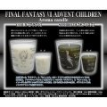 Square Enix Final Fantasy VII Sephiroth Aroma Candle 50ml