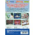 Theatrical Feature Doraemon: Nobita No Dorabian Night [Limited Pressing]