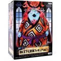 One Piece DX Seven War Lords of the Sea Vol.1 Pre-Painted PVC Figure: Jinbei