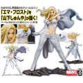 X-Men Marvel Bishoujo Collection 1/8 Scale Pre-Painted Statue: Emma Frost