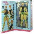 Real Action Heroes - JoJo's Bizarre Adventure Pre-Painted PVC Action Figure: Dio