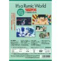 It's A Rumic World Urusei Yatsura - The Shogaibutsu Suiei Taikai