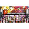 Taiko no Tatsujin Wii: Minna de Party * 3-Yome!