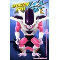 Dragon Ball Kai Non Scale Pre-Painted DX Figure: Freeza Third Form