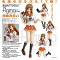 Culture Japan Non Scale Pre-Painted PVC Figure: figma Suenaga Mirai