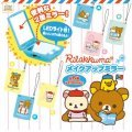 Rilakkuma LED Make-up Mirror Gashapon