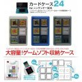 3DS Card Case 24 (Blue)