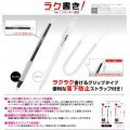 Comfortable Touch Pen 3DS (Black)