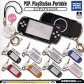 Playstation Portable  Non Scale Pre-Painted Gashapon