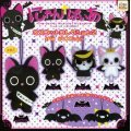 The Gothic World of Nyanpire Fluffy Mascot Collection 2 Gashapon