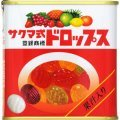Sakuma Drops (Japanes Candy - Mix Fruit)