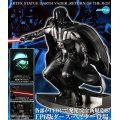Star Wars - Return of the Jedi 1/7 Scale Pre-Painted Art Fx Figure: Darth Vader
