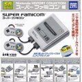 Nintendo History Collection Pre-Painted Gashapon: Super Famicom