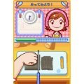 Cooking Mama (Reprint)