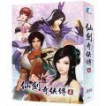 Magic Sword of the Legendary Warrior 5 (Collector's Edition) (Chinese) (DVD-ROM)