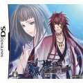 Sokukoku no Kusabi: Hiiro no Kakera 3 DS [Limited Edition]