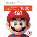 Nintendo eShop Card 1000 YEN | Japan Account digital