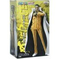 One Piece Piece High Spec Coloring Vol.6 Pre-Painted PVC Figure: Kizaru