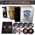 BioHazard 15th Anniversary Box [e-capcom Limited Edition]