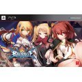 BlazBlue: Chrono Phantasma (Limited Box)
