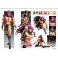 Super Figure JoJo's Bizarre Adventure Part 2 #35 Non Scale Pre-Painted PVC Figure: Kars (Hirohiko Araki Specify Color)