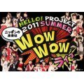 Hello! Project 2011 SUMMER - Nippon no Mirai wa WOW WOW Live