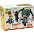Nendoroid More: After Parts 01 (Re-run)