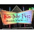 Kis-My-Ft2 2011 Everybody Go at Yokohama Arena Live DVD [First Press Limited Edition]