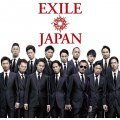 Exile Japan / Solo [2CD+4DVD Limited Edition]