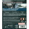 Battlefield 3 (English & Chinese Version)
