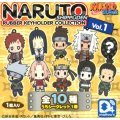 D4 Naruto Shippuden Trading Rubber Key Holder Collection Vol.1 (Re-Run)