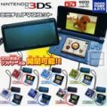 Mini Nintendo 3DS + Game Mascot Pre-Painted Gashapon
