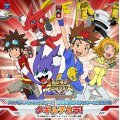Digimon Xros Wars Insert Song
