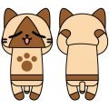 Monster Hunter Airou Dakimakura Plush Doll: Airou