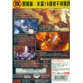 Diablo III (Chinese Version) (DVD-ROM)