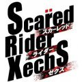 Scared Rider Xechs I + FD Portable
