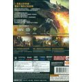 The Witcher 2: Assassins of Kings (Enhanced Edition) (Chinese Edition) (DVD-ROM)